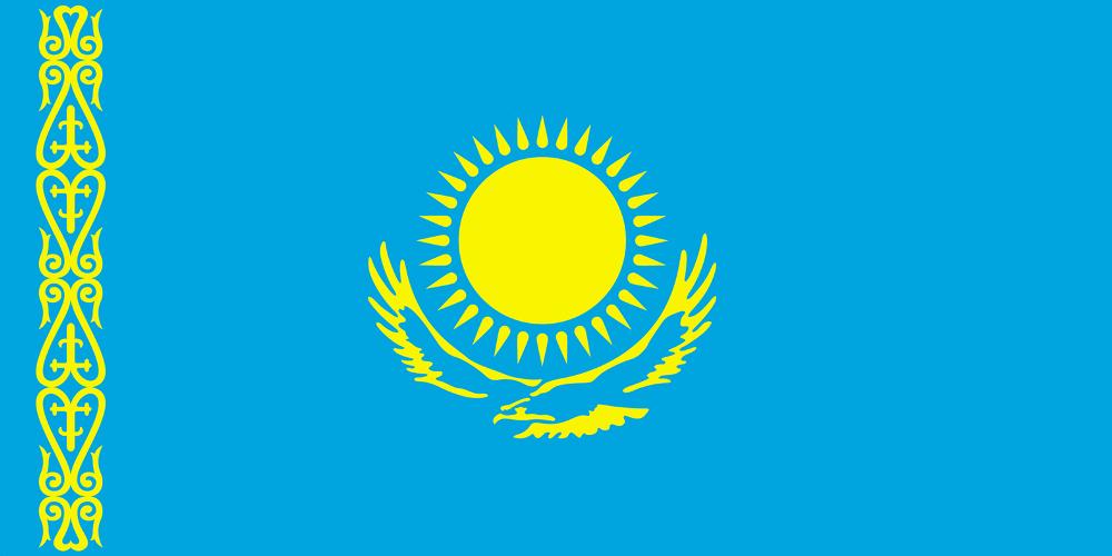 Ust Kamenogorsk